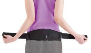 「ミズノ腰部骨盤ベルト」補助ベルト