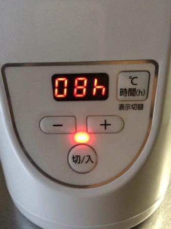 アイリスオーヤマの「ヨーグルトメーカー プレミアム」スタートボタン