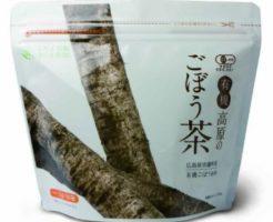 有機高原のごぼう茶